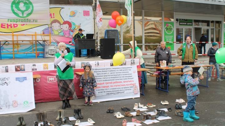«Они могли бы пойти в школу»: в Северодвинске прошла акция в защиту нерождённых детей