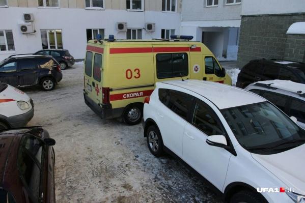 Пострадавшего увезли в больницу