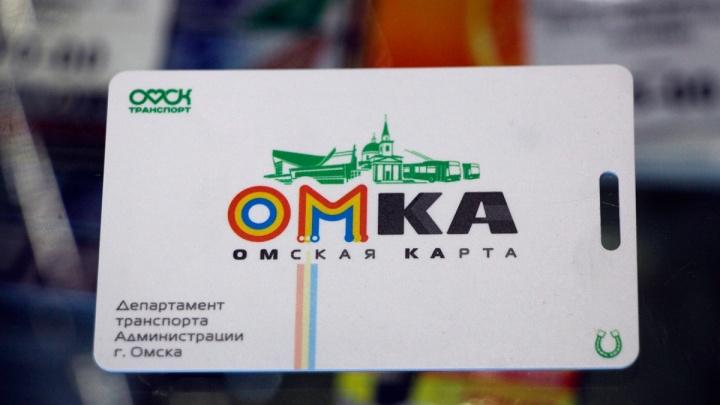 Интервал между поездками по повременному проездному в Омске решили увеличить на 15 минут