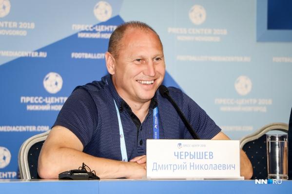 Дмитрий Черышев переживает из-за слабой игры своей команды<br>