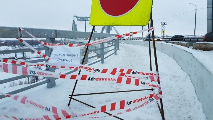 Опасно! Пешеходам запретили ходить по Фрунзенскому мосту