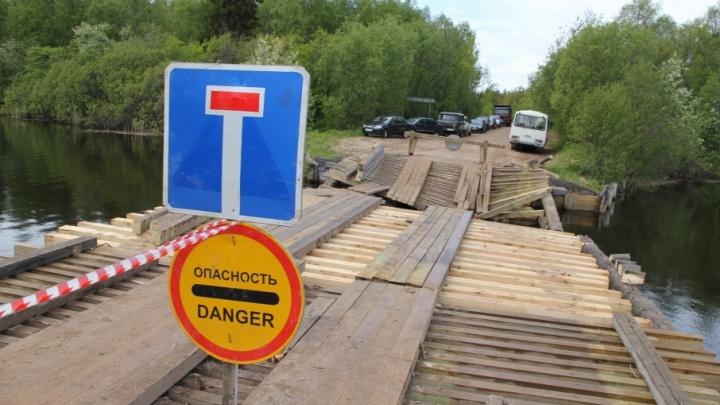 Завтра движение по разрушенному мосту через Большую Раду восстановят. «Если все сложится удачно»