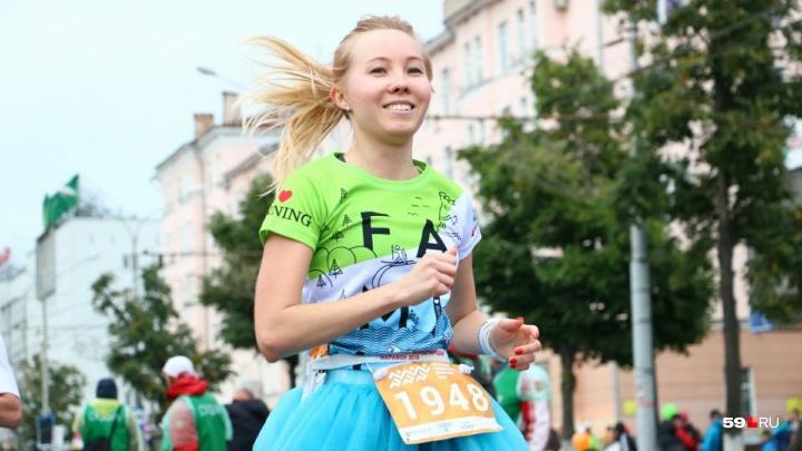 Пермяков приглашают на бесплатные тренировки для подготовки к Международному марафону