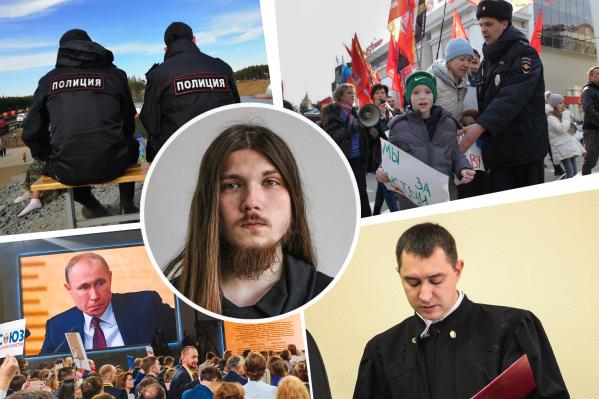 2019 год Ярослава Вареника в одной картинке