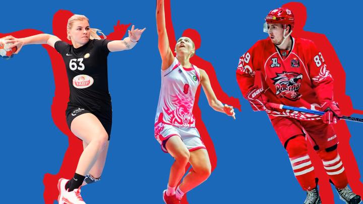 Еврокубки и финиш хоккейного сезона: календарь игр ростовских команд в январе