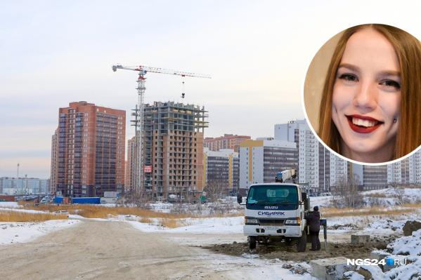 Алёну Захарову видели в микрорайоне «Солнечный»