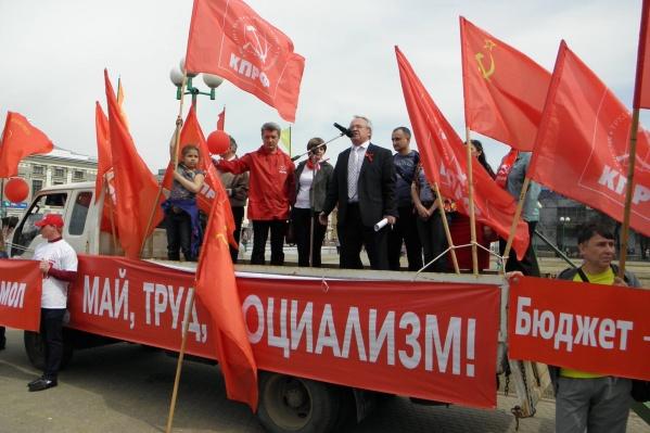 Коммунисты попросили губернатора заступиться за них