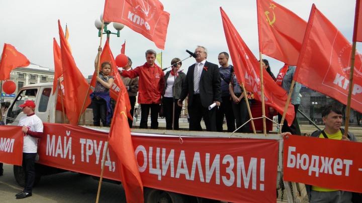 «Идите общим строем»: губернатор предложил коммунистам на Первомай прошагать рядом с партией власти