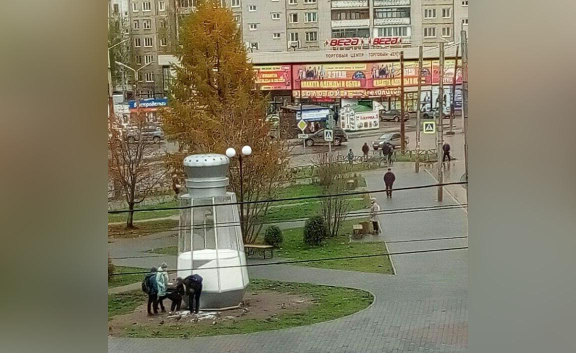 Кокс Продажа Киселёвск Реагент Куплю Старый Оскол