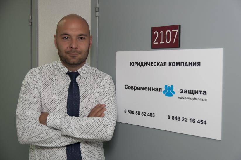 Банк открытие онлайн личный кабинет войти в личный