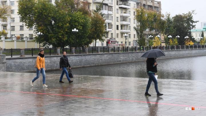 В выходные на Урале будут магнитные бури и мокрый снег, но есть надежда на тепло в октябре