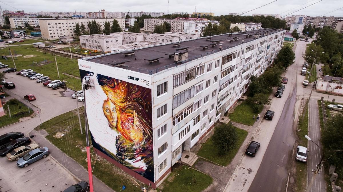 Профессиональные художники раскрасят дома Кстова к 150-летию таблицы Менделеева