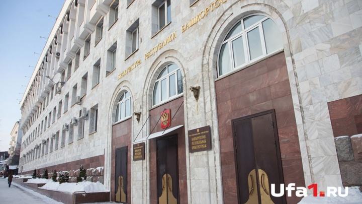 Чиновники незаконно оштрафовали жителя Уфы за свалку у дома