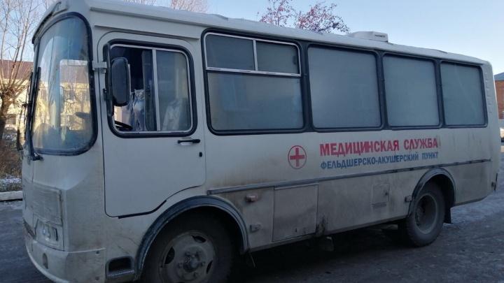 В Курганской области для пациентов в посёлках без медработников запустили медицинский ПАЗ