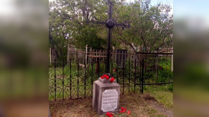 В Красноярске нашли могилу убитого полицмейстера. Рассказываем его историю