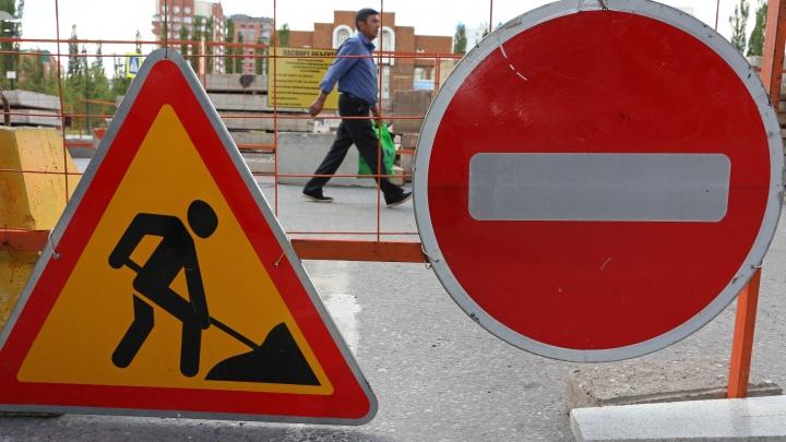 В Уфе на три года закроют проезд по улице Бехтерева