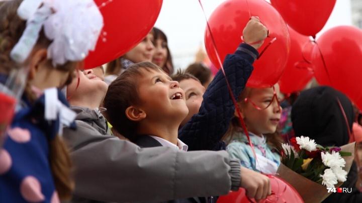 Зевали и плясали: топ-15 самых классных снимков со Дня знаний в Челябинске