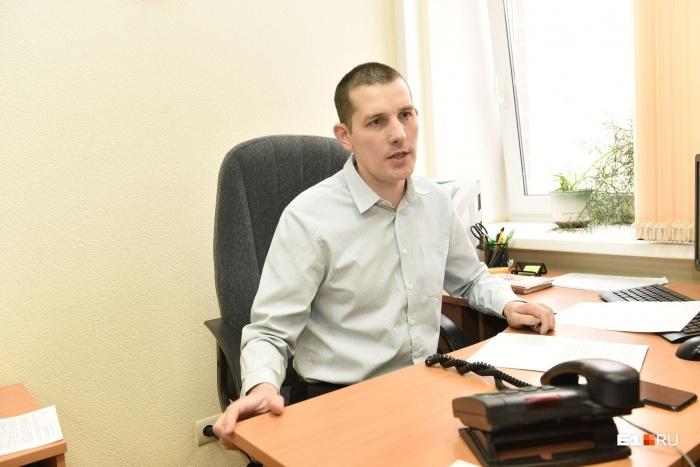 Александр Сандуло работает в налоговой старшим инспектором и часто консультирует екатеринбуржцев