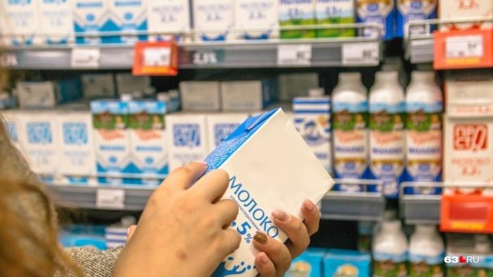 Самарские продукты будут помечать специальным значком