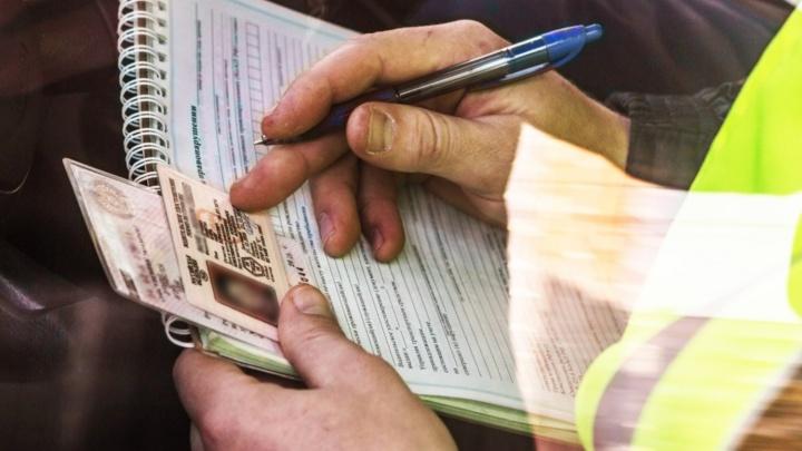 Новосибирца отдали под суд за взятку инспектору ГИБДД на экзамене
