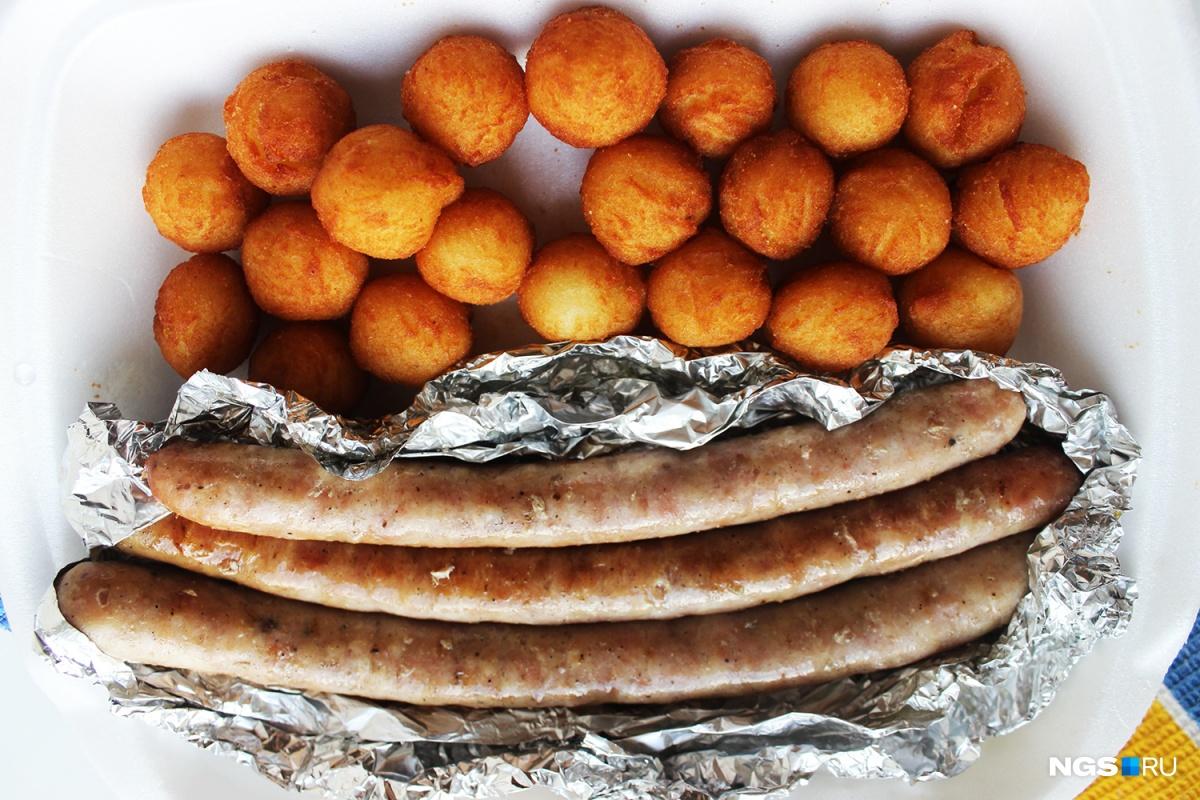 «Фраувурст» с картофельными шариками (235 рублей)