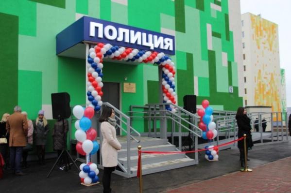 Пункт расположили на улице Нестора Постникова