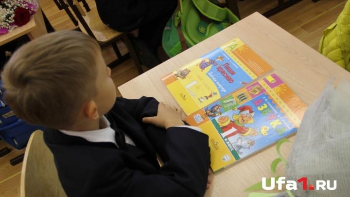 В  Башкирии хотят улучшить методику преподавания башкирского языка