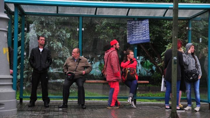 В Екатеринбурге появятся новые электронные табло для трамваев и автобусов