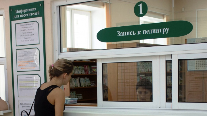 Кто детей лечить будет: из поликлиники в Октябрьском районе пропали почти все педиатры