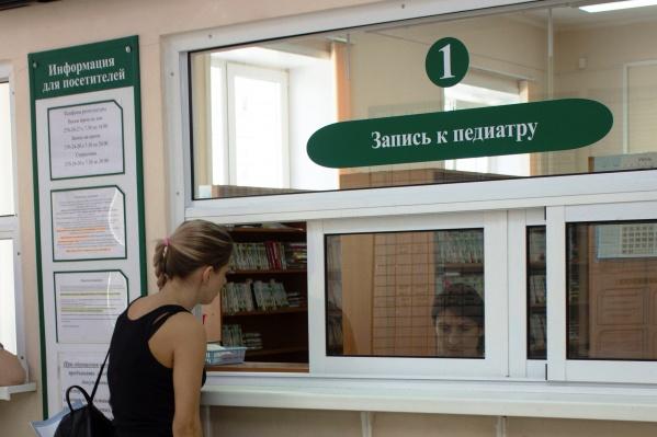 Администрация поликлиники объяснила, что доктора ушли на больничные, а не уволились
