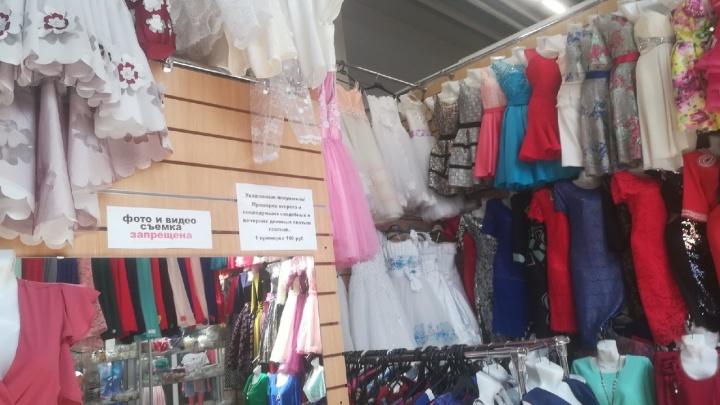 В Ярославле ввели плату за примерку платьев на выпускной