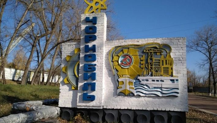 Лучшее за год. 32 года спустя: как выглядит Чернобыльская АЭС сегодня