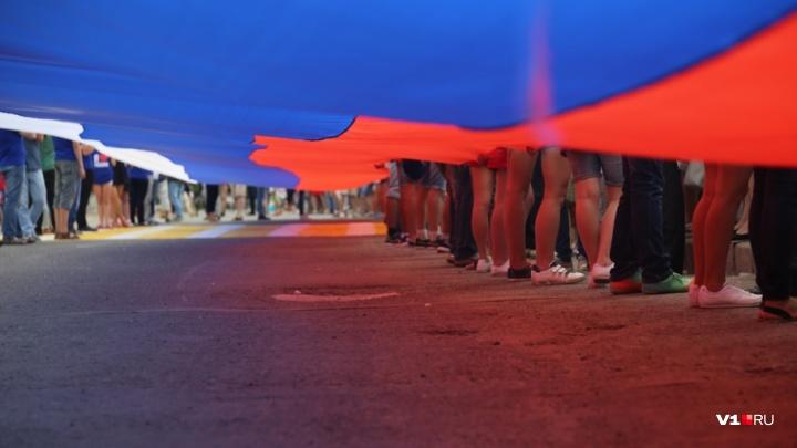 В Волгограде День флага отметят в рабочее время концертом в Мемориальном парке