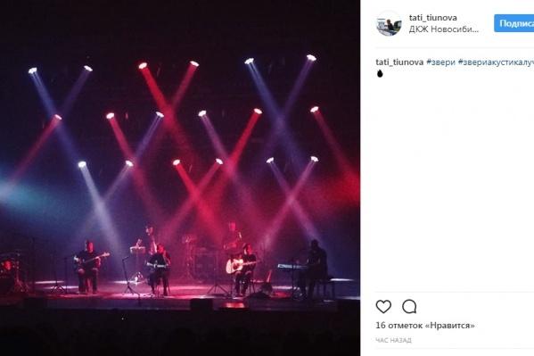 Новосибирцы уже начали делиться роликами и фотографиями с концерта в Instagram