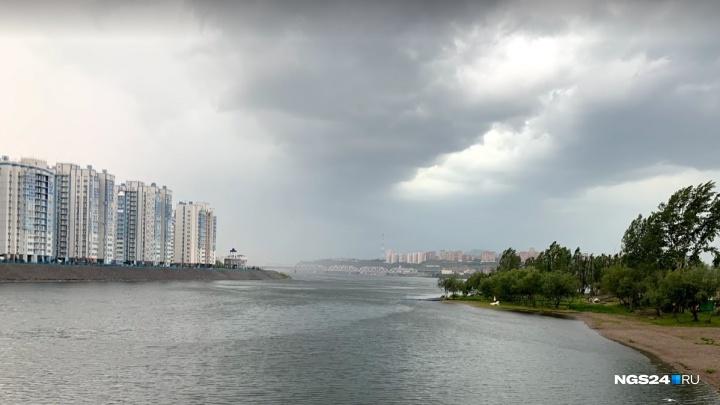 Похолодание с дождями накроет Красноярск на неделе