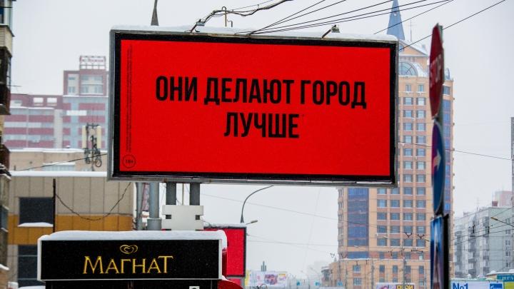 Три тысячи лучших: новосибирцы выдвинули самые заметные компании города на «Народную премию НГС»