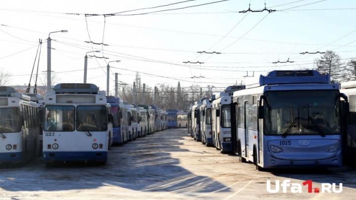 Уфимцы просят вернуть троллейбусы