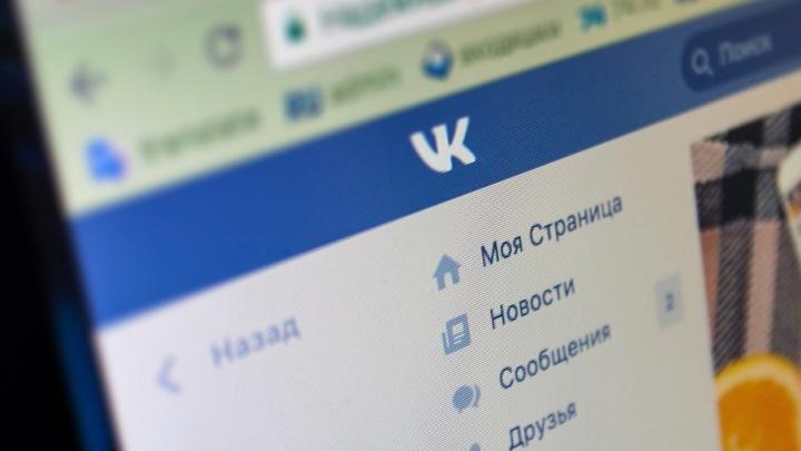 В Кетово возбудили дело против распространителя порнографии