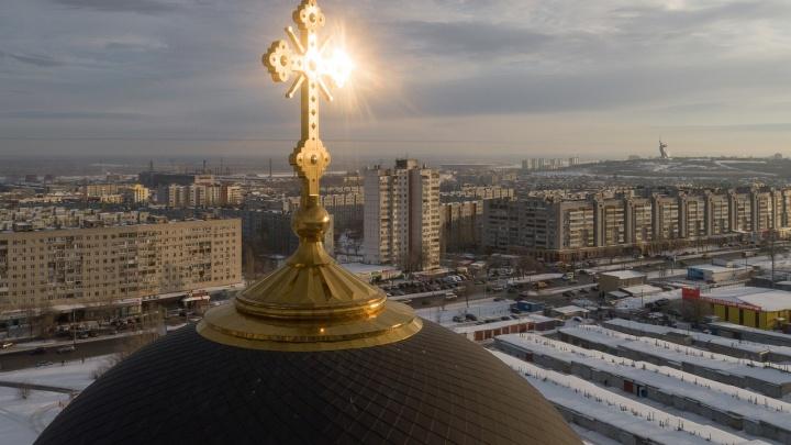 Липкий снег, туман и гололёд: в Волгоградской области потеплеет до+2 °С