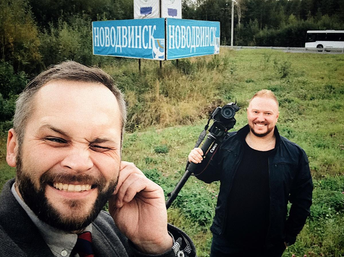«Врём про Новодвинск»: «Архипедия» побывала на родине зеленых тетрадок