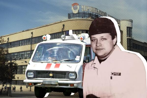 Вспоминаем 90-е годы с врачом скорой из Екатеринбурга
