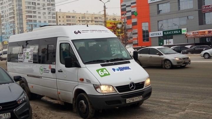Челябинцам вернули маршрутки, дублирующие автобус с вокзала на северо-запад