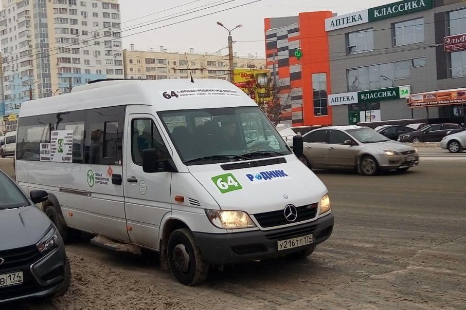 Маршрутки №64 уже начали перевозить пассажиров.