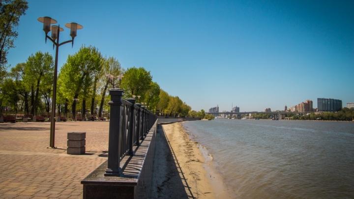 Погода с понедельника по пятницу: ростовчан ждут жаркие дни и редкие дожди