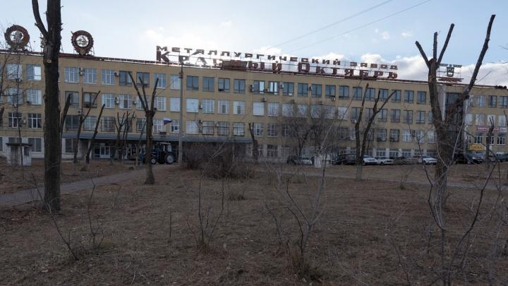 «Охота на ведьм закончится»: Дмитрий Герасименко продал волгоградский «Красный Октябрь»