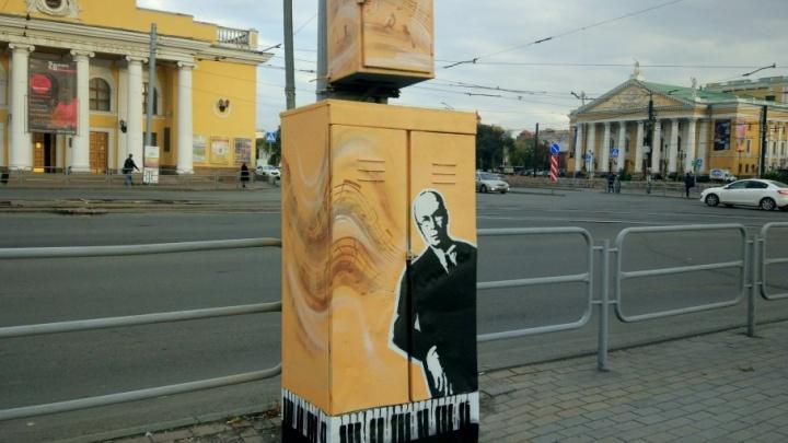 Челябинские старые будки связи превратили в арт-объекты