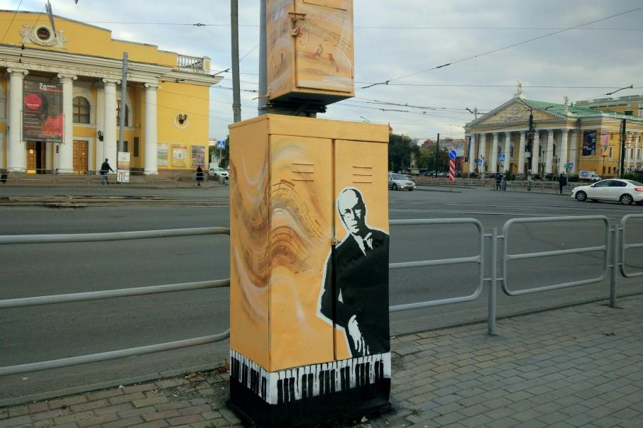 Портрет Сергея Прокофьева отлично вписался напротив челябинской филармонии