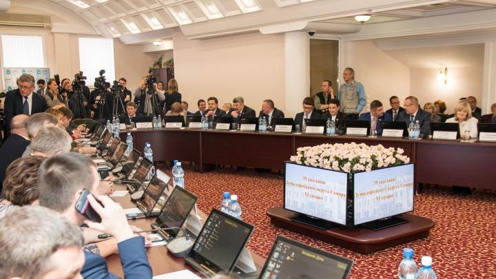В Самаре трех депутатов гордумы уличили в сокрытии данных о доходах и имуществе