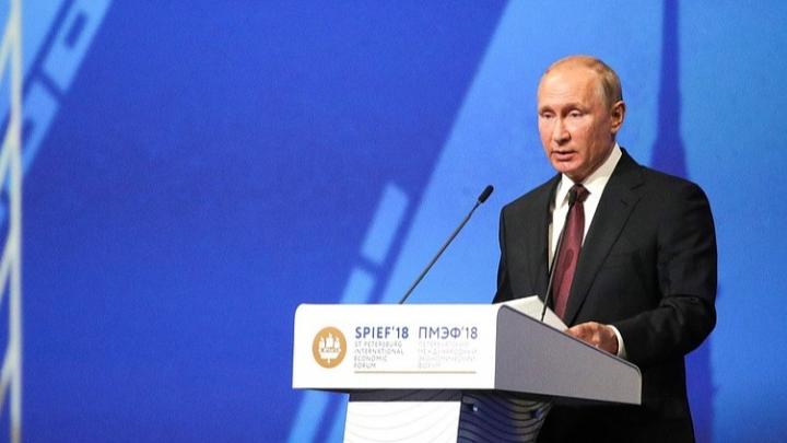 Путин станет единственным президентом, который посетит саммит GMIS-2019 в Екатеринбурге