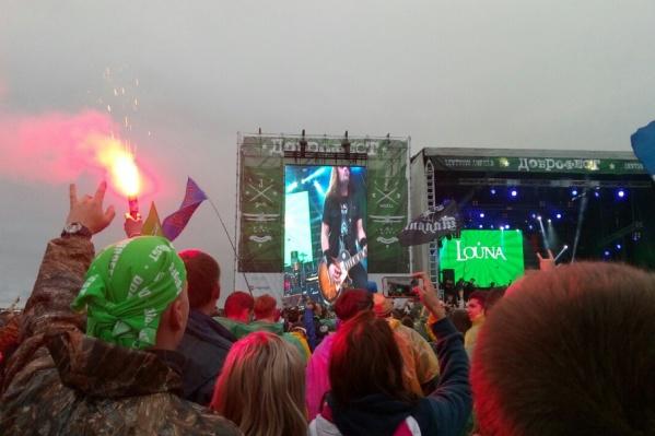 Фестиваль будет проходить три дня